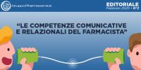 BANNER COMPETENZE COMUNICATIVE E RELAZIONALI DEL FARMACISTA